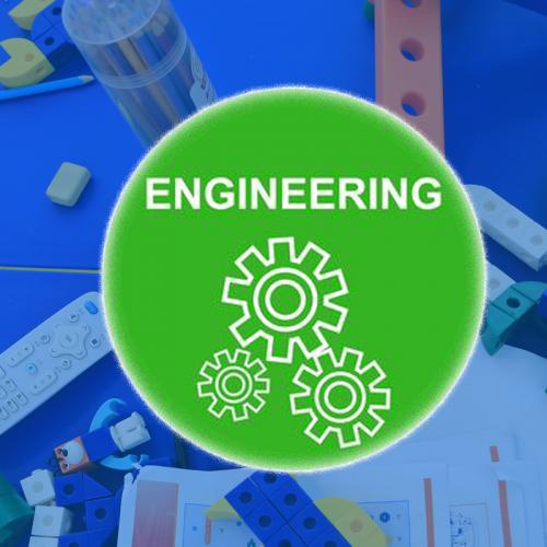 Инженерчлэл