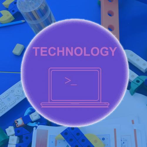 Технологи